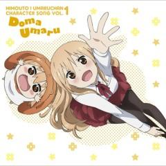 Himouto! Umaru-chan Character Song Vol.1 - Doma Umaru - Aimi Tanaka