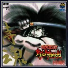 Samurai Spirits: Zankuro Musouken CD3