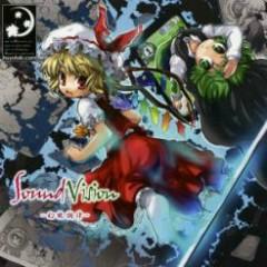 Sound Vision ~幻視調律~ (Sound Vision ~Genshi Chouritsu~) - M.I.W