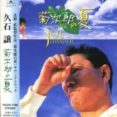 Kikujiro No Natsu OST