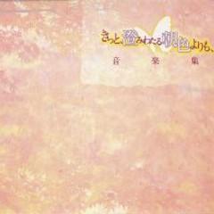 Kitto, Sumiwataru Asairo Yori mo, Music Collection CD1