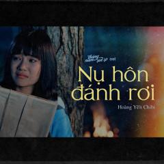 Nụ Hôn Đánh Rơi (Tháng Năm Rực Rỡ OST) (Single)