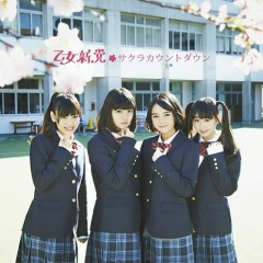 Sakura Countdown - Otome Shinto
