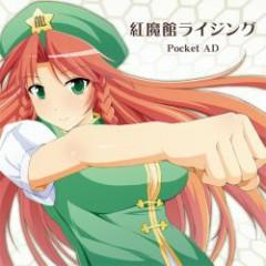 Scarlet Devil Rising - Pocket AD