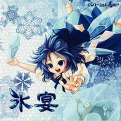氷宴 (Kori Utage) - M-style