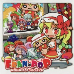 FRAN×POP - Forestpireo