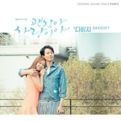 It's Okay, That's Love OST Part.2 - 