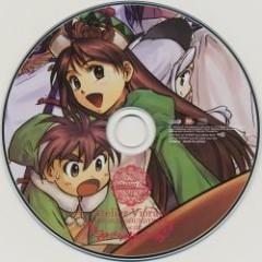 GUST 20th ANNIVERSARY CD BOX CD10 No.2