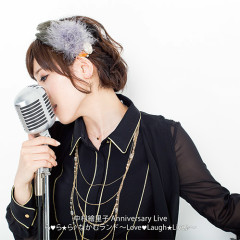 Anniversary Live La・La・La・Nakamu Land ~Love・Laugh・Live・~