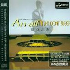 An All Night Don't Sleep Vol.2 - Chen Xiao Ping