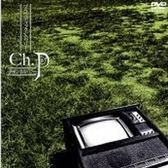 Ch.P CD2