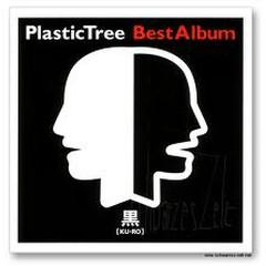 Best Album Kuro-ban