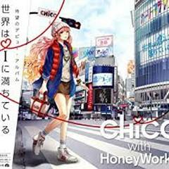Sekai wa I ni Michiteiru - CHiCO with HoneyWorks