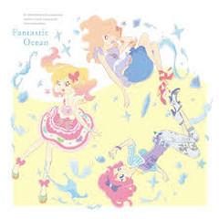 Fantastic Ocean - AIKATSU☆STARS!