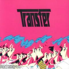 Transfer  - Livetune