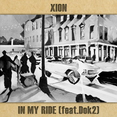 In My Ride (Single)