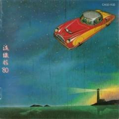 流線形'80 (Ryuusenkei '80 )