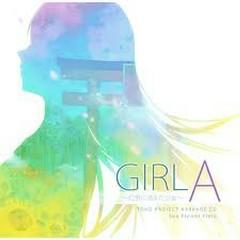 GIRL A ~Gensou ni Kieta Shojo~ - Sun Flower Field