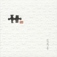 Piece Vol.8 - Kim Jang Hoon
