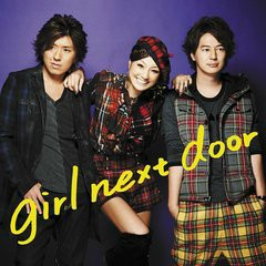 ROCK YOUR BODY (Type B) - GIRL NEXT DOOR
