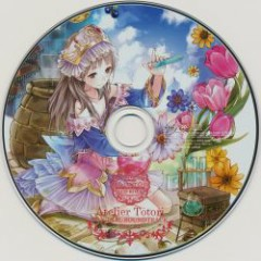GUST 20th ANNIVERSARY CD BOX CD24 No.2