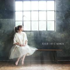 光をあつめて (Hikari wo Atsumete) - Kokia