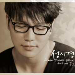 It's You - Sung Si-kyoung,IU