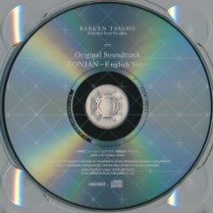 Rakuen Tsuihou -Expelled from Paradise- Original Soundtrack CD1
