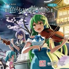 Act 1 -Kyousoukyoku Iro wa Nioedo Chirinuru wo- SIDE B