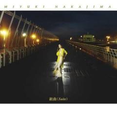Suite - Miyuki Nakajima