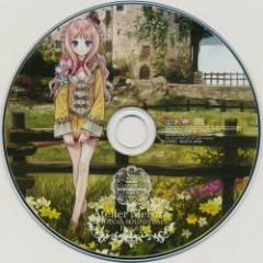GUST 20th ANNIVERSARY CD BOX CD25