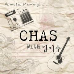 Acoustic Memory