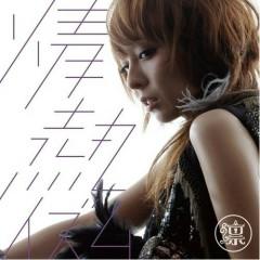 情熱イズム  (Jonetsu ISM) - Rin'