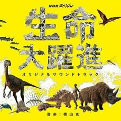 Seimei Dai Yakushin (TV Special) Original Soundtrack
