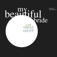My Beautiful Bride OST