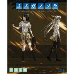 Yosuga no Sora Original Soundtrack 2 -New- - Bruno Wen-li