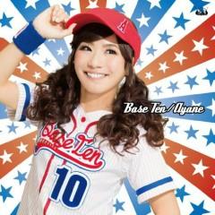 Base Ten - Ayane