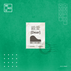 Dear (Mini Album) - MIND U