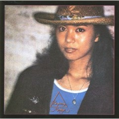 Beginning  - Mariya Takeuchi