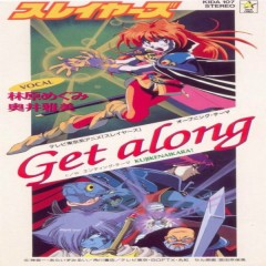Get Along - Masami Okui