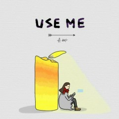 Better Than / Use Me (Single)