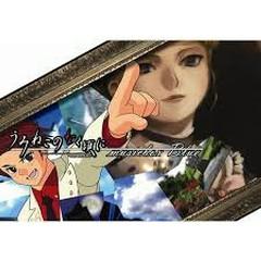 Umineko no Naku Koro ni musicbox Blue CD1