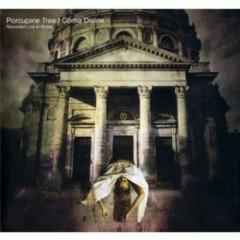 Coma Divine (CD2)