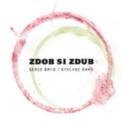Белое вино Красное вино (Рус) - Zdob Si Zdub