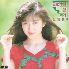 Nihon 'Ikuina' Kikou + Singles Collection