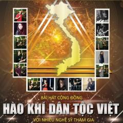 Hào Khí Dân Tộc Việt  - Đông Duy,Various Artists