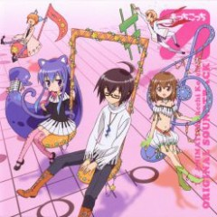 TV ANIMATION Acchi Kocchi ORIGINAL SOUNDTRACK CD3 - Masaru Yokoyama
