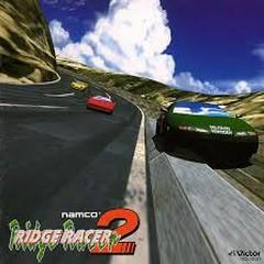 Namco Game Sound Express VOL.14 Ridge Racer 2