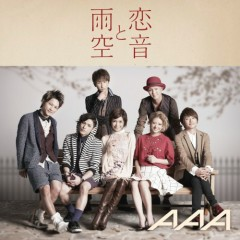 恋音と雨空 (Koi Oto to Amazora) - AAA