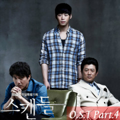 Scandal OST Part.4 - Sonya